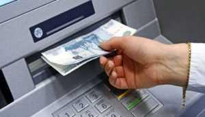 Двоих жителей Брянска осудят за кражу пяти платёжных терминалов