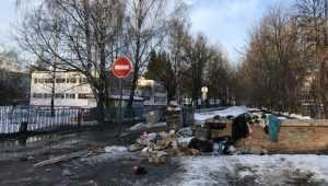 Руководителей Брянска пригласили оценить мерзости у «Чиполлино»