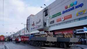 Президент России объявил 28 марта траур в связи с трагедией в Кемерове