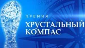 Брянский телеканал стал претендентом на победу в «Хрустальном компасе»