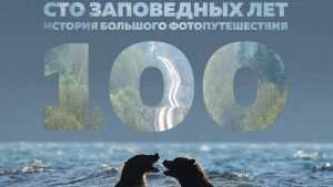 Выставка брянского фотографа-натуралиста Игоря Шпиленка открылась в Москве