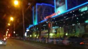 Брянская прокуратура пообещала закрыть все опасные торговые центры