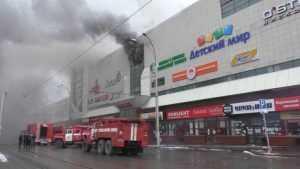 Тушившим ТЦ в Кемерове пожарным не сказали о людях в кинозалах