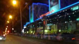 В Брянске начались проверки торговых центров