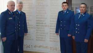 Сотрудники Брянской прокуратуры увековечили память своих героев