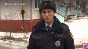 Брянский полицейский обезвредил мастера спорта