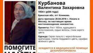 Брянская пенсионерка пропала без вести по дороге в Москву