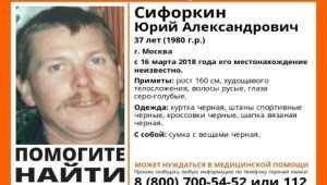 Пропавшего в Москве жителя Клинцов Юрия Сифоркина нашли живым