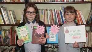 В Брянске прошел парад книг-именинниц