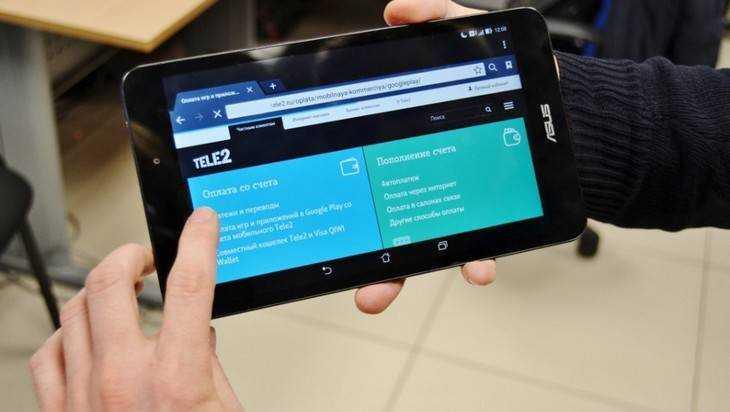 В Брянске на 72% вырос объем мобильных платежей со счета Tele2