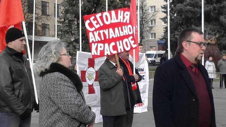 Зюганов выстегал брянских коммунистов за провал на выборах президента