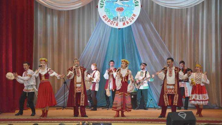 В Брянской области прошла социально-творческая чернобыльская программа