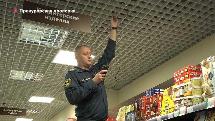 В брянском ТРЦ «Родина» нашли нарушения противопожарной безопасности