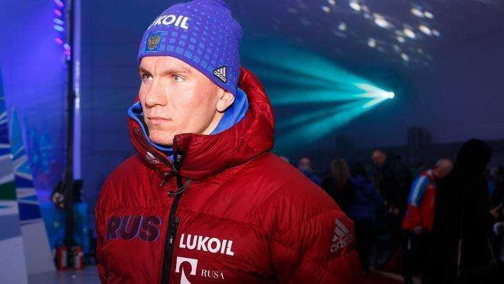 Брянский лыжник Большунов стал младшим лейтенантом Росгвардии