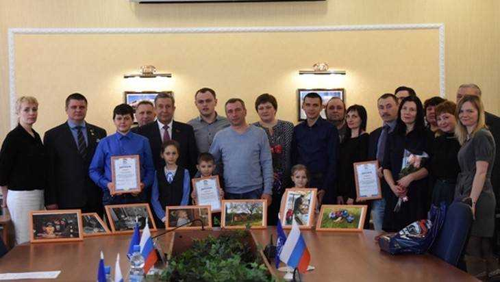 В Брянске наградили победителей фотоконкурса «Папа, мама, я – трудолюбивая семья»