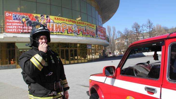 Из брянского цирка сотрудники МЧС эвакуировали 500 человек