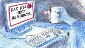 Роскомнадзор ограничит в интернете доступ к порочащей честь информации