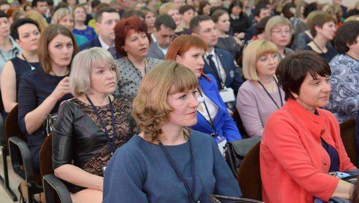 В Брянске начался областной этап конкурса «Учитель года — 2018»