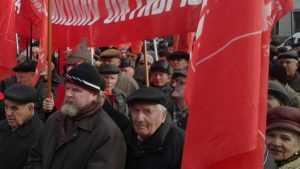 Брянским коммунистам приказали заплатить за разговоры