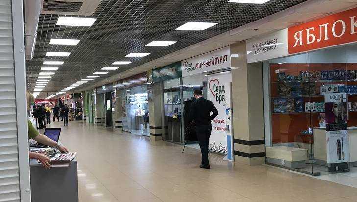 В Брянске Тимошков высказал несогласие с решением о закрытии ТРЦ