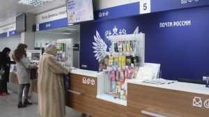 В Брянске открылось почтовое отделение нового формата обслуживания