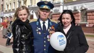 В Брянске на бульваре Гагарина отпраздновали День космонавтики