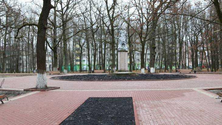 В брянском парке Пушкина отремонтируют фонтан и памятник