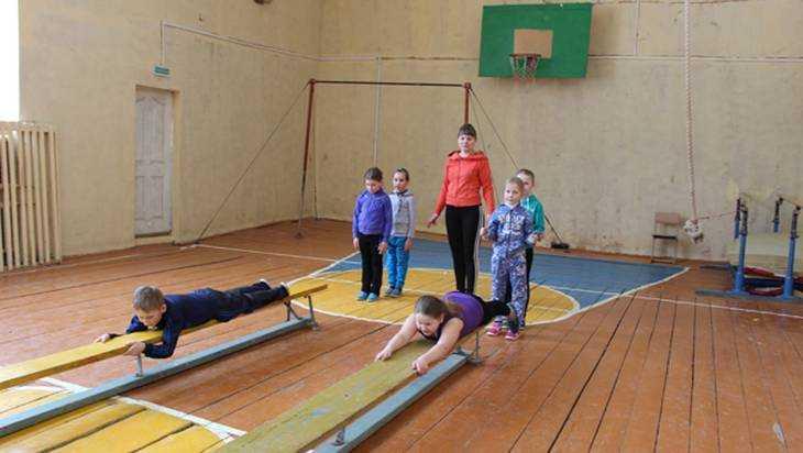 В Брянской области отремонтируют спортивные залы 8 сельских школ