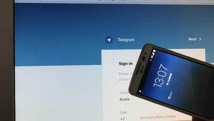 Суд приказал заблокировать Telegram в России