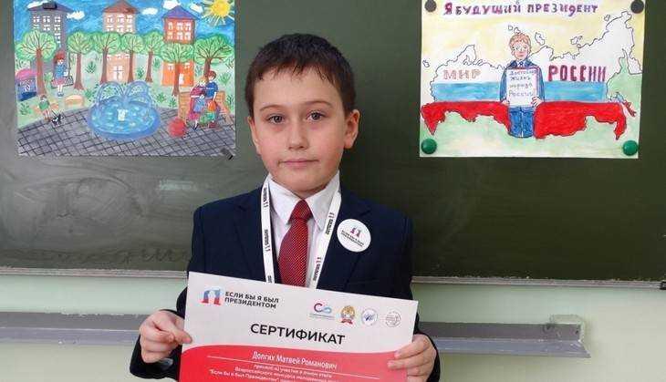 Брянские школьники вышли в финал конкурса «Если бы я был президентом»