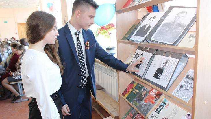 Брянской школе присвоили имя летчика Гавриила Политыкина