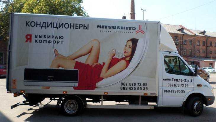 Реклама на транспорте как эффективный метод популяризации