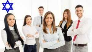 Преимущества трудоустройства в Израиле