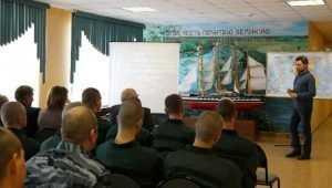 Брянский путешественник Константин Петров рассказал воспитанникам БВК о странах мира