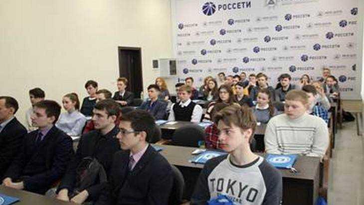 В Брянскэнерго определили победителей регионального этапа олимпиады ГК  «Россети»