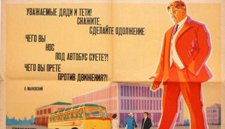 В Брянске с начала года под автомобили угодили 34 пешехода