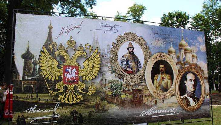 Ромашевский высказался за создание памятника Михаилу Романову в Локте