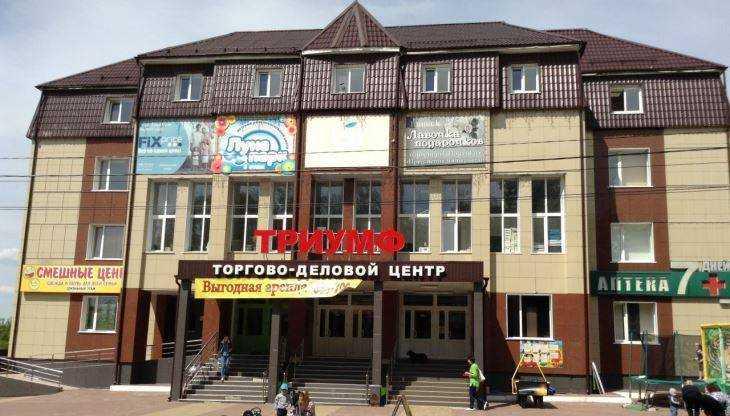 В Навле после проверки суд закрыл торговый центр «Триумф»