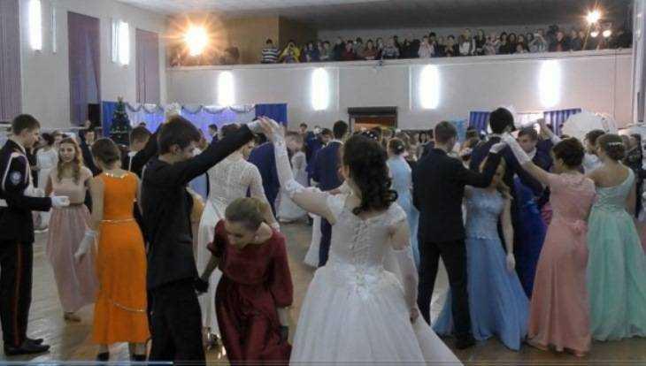В Брянской епархии состоялся первый открытый Пасхальный бал