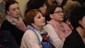 В Брянской области начались дискуссии «Единая Россия. Направление 2026»