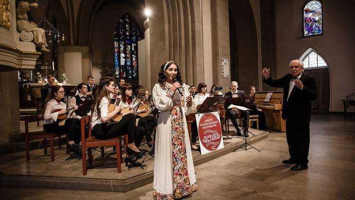 Брянские «Истоки» выступили в Германии с благотворительными концертами