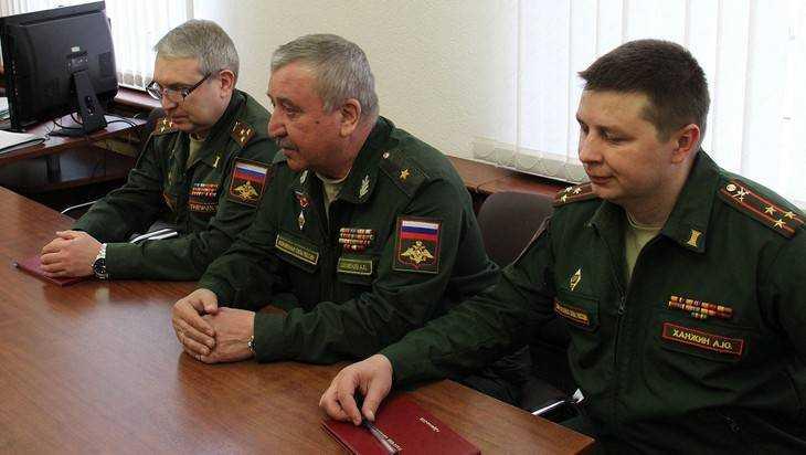 Полковник Генштаба Вооруженных сил проверит брянские военкоматы