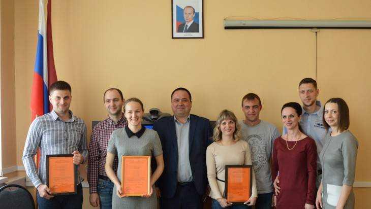 Молодые семьи из Новозыбкова Брянской области получили поддержку