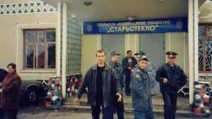 Поднявший бунт против бандеровцев брянский завод начал новую жизнь