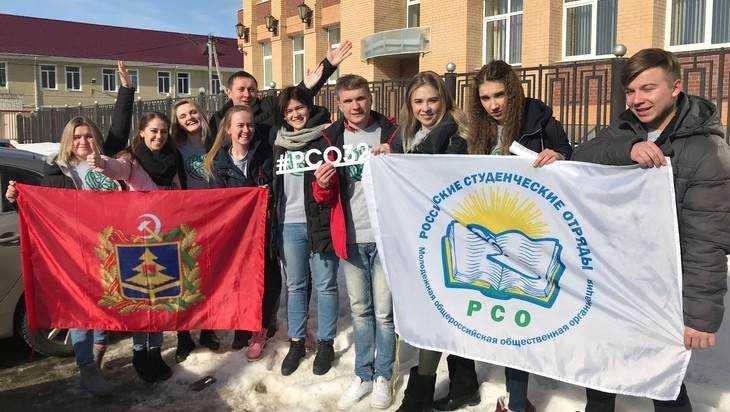 Руководители брянских студенческих отрядов прошли учебу в Орле