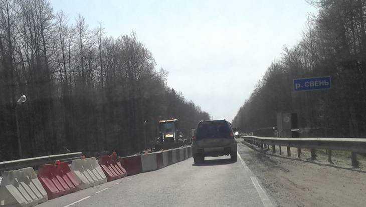 В Брянской области на Киевской трассе начали ремонтировать мост