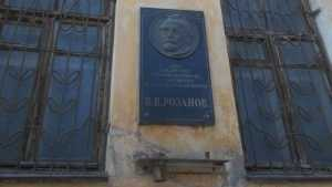 В Брянске разрушился дом великого философа Василия Розанова