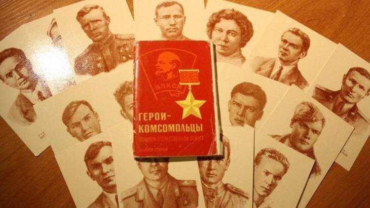 В Брянске стартовал конкурс «Комсомольцы – герои Великой Отечественной войны»
