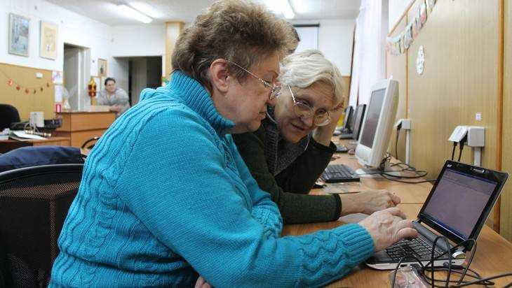 Среди брянских пенсионеров выберут настоящих хакеров