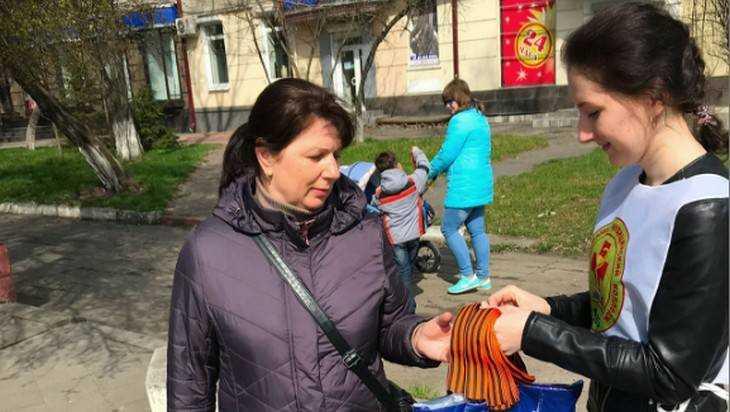 В Брянске стартовала праздничная акция «Георгиевская лента»